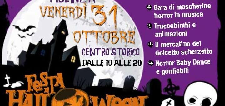 Cartolina Halloween